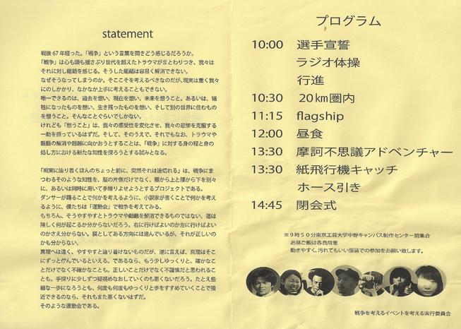 leaflet2